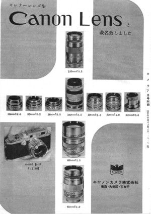 19538s