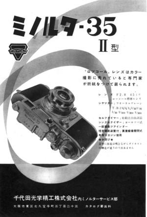 195335iis
