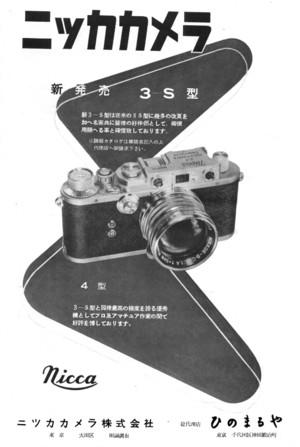 19548_s