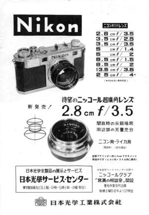 19536s