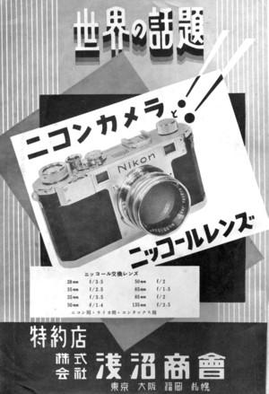 19541s