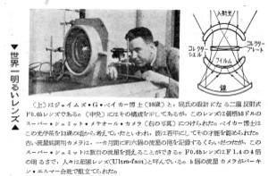 19544s_2