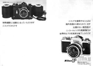 1966111