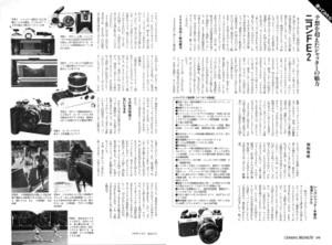 19834s