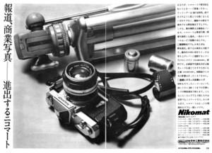 19669fts