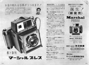 19668s