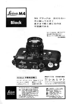 1968m4blacks