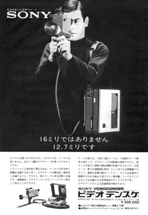 19684s