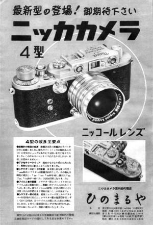 19538_4s