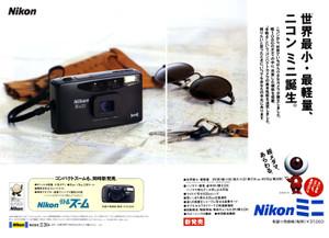 19936_nikon_af600s