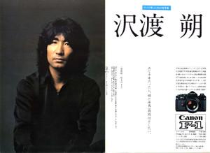 1974s