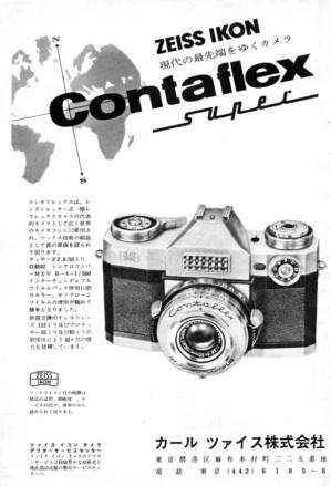 19622contaflex_s