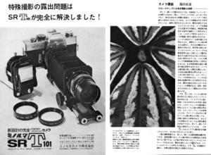 19669srt101s