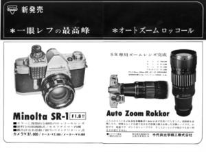 19622minoltasr1s