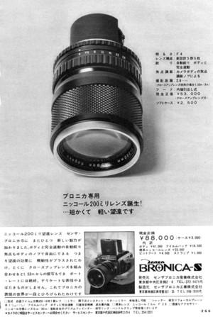 19648200mmf4s