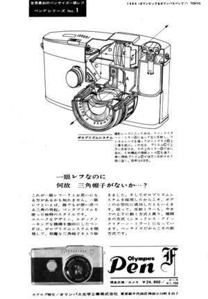 19648s