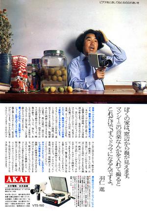 1976akai_video_cameras