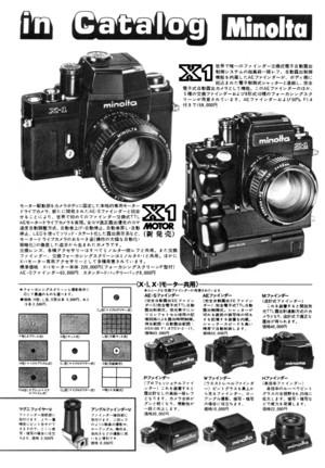 19768x1s