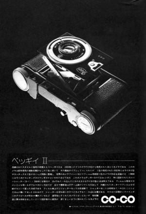 197711iis