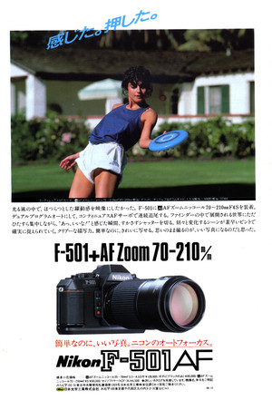 198612f501s