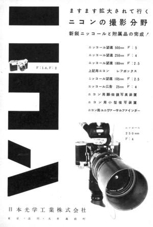 19548s