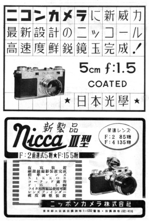 Nikonm19501s