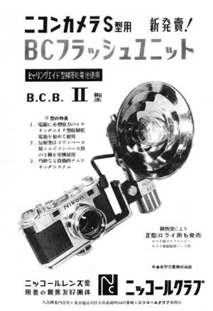 195212s