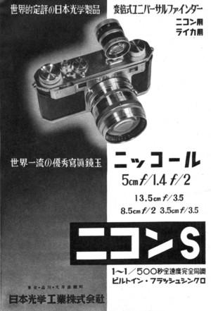 19523s