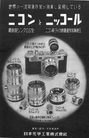 19522s