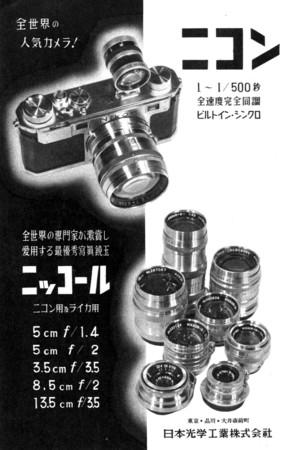 19525s