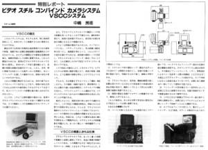 198810_12s