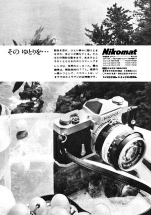 19678s