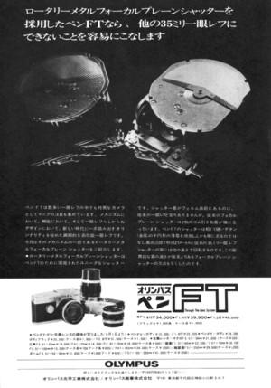19709fts