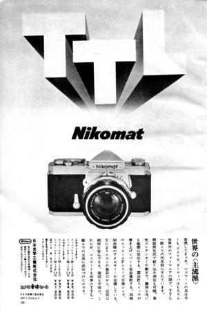 19661s
