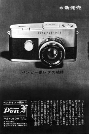 1963penf_s