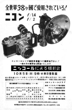 195210as