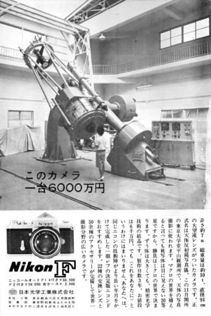196211s