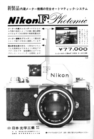19625s
