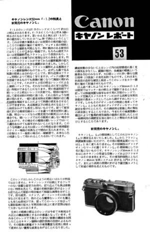 1958153s