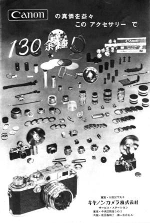 19549s_2