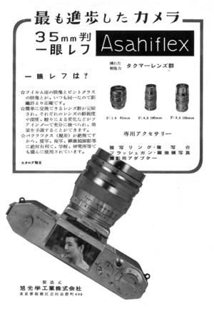 1954_s