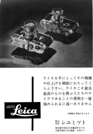 19581s