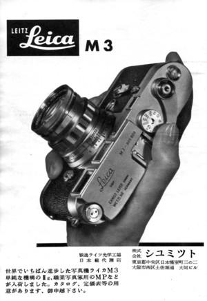 195711s