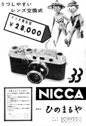 195833s
