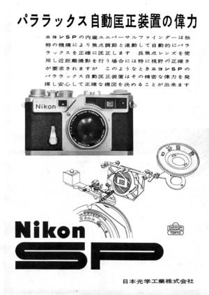 19582s
