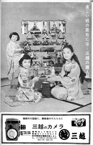 19583s