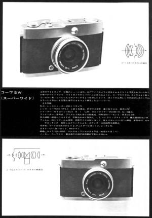 19644sws