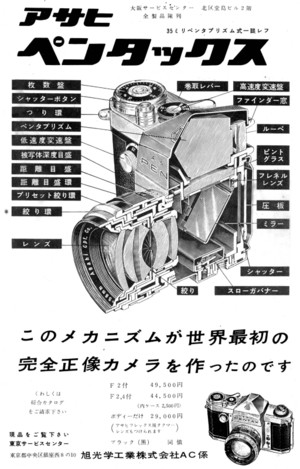 195711as