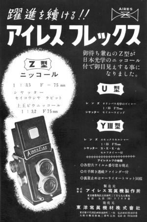 195110fzs