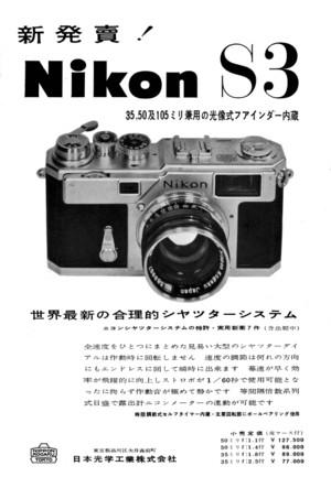 19584s